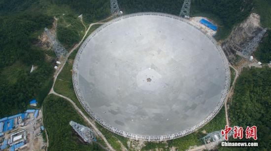 位于中国贵州省内的500米口径球面射电望远镜(FAST)。 中新社记者 贺俊怡 摄