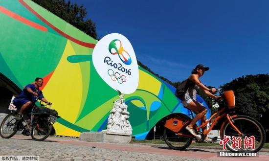 当地时间2016年7月4日,巴西里约热内卢,巴西2016奥运会准备工作持续进行。