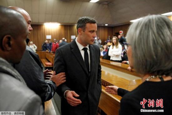 图为皮斯托瑞斯此前出庭时的场景。