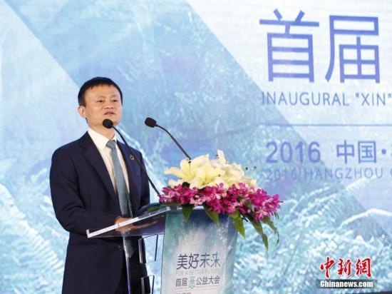 马云成肯德基新股东 应聘被刷几十年后大唱励志歌