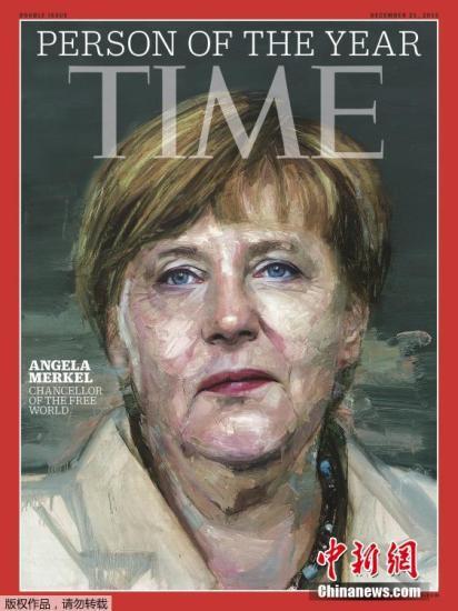 美国《时代》周刊2015年度风云人物的封面上,默克尔望向远方,目光坚毅。此举是为了赞扬她在欧洲主权债、难民和移民及俄罗斯干预乌克兰等危机期间所展现的领导能力。2005年,欧盟男性首脑一统天下的局面被默克尔打破,默克尔击败前总理施罗德,成为10多年来,欧洲大国的首位女性领导人。