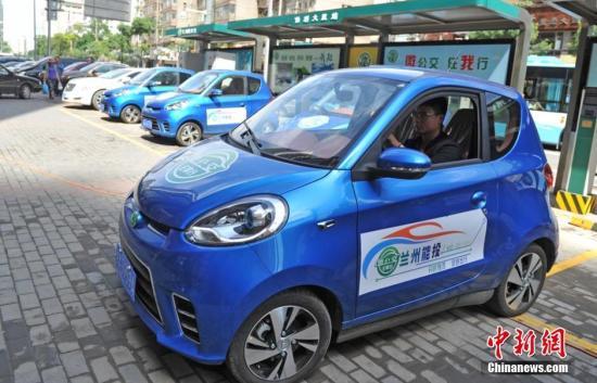海南鼓励电动小客车分时租赁行业发展 满足民众多样化出行需求