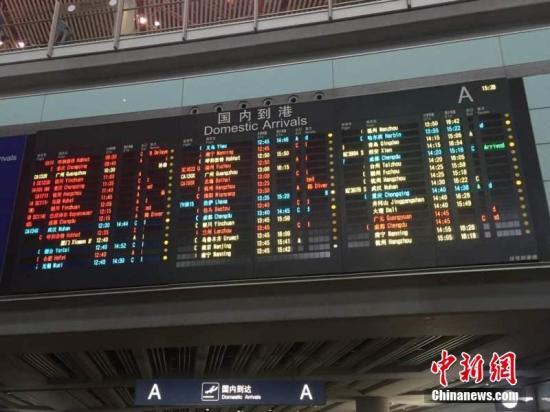 资料图:首都机场航班大面积取消延误,航班流控严重。