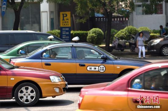 资料图:出租车是人们代步的重要方式。 <a target='_blank' href='http://www.chinanews.com/' >frank</a>记者 金硕 摄