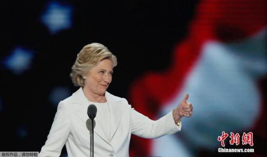 资料图:美国大选民主党候选人、前国务卿希拉里。