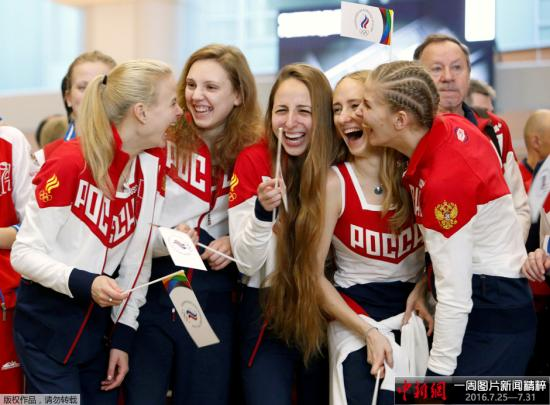资料图:当地时间7月28日,俄罗斯首都莫斯科,在克里姆林宫举行的里约奥运选手欢送会。