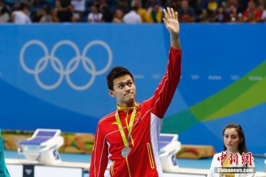 北京时刻8月7日,在里约奥运会泅水女子400米自在泳竞赛中,国家选手孙杨惋惜摘银,澳大利亚选手霍顿摘得金牌。图为颁奖典礼后孙杨和粉丝交互。中新网记者 富田 摄
