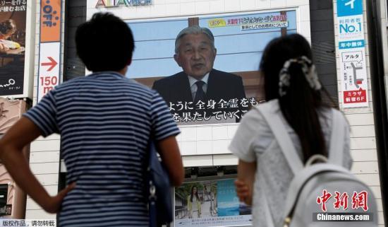 日本将于4月1日公布新年号,选年号有哪些要求?