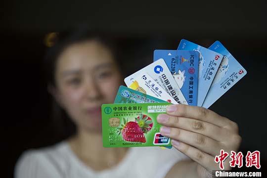 民众展示银行卡。 <a target='_blank' href='http://www.chinanews.com/'>中新社</a>记者 张云 摄