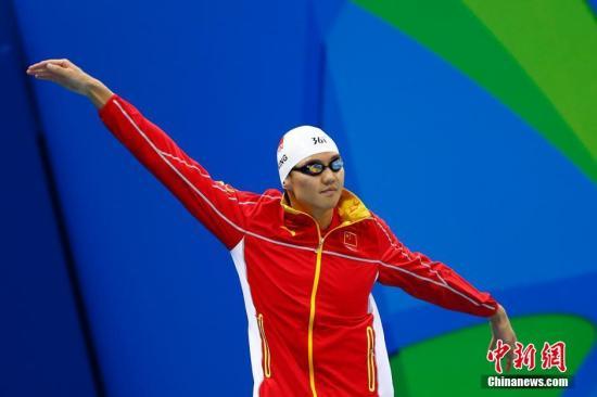 本地时刻8月9日,奥运女子100米自在泳半决赛举办,国家选手宁泽涛排名第12无缘决赛。中新网记者 富田 摄