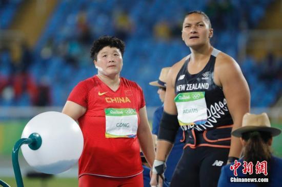 资料图:2016年里约奥运会田径比赛在里约全面展开。在女子铅球决赛中,中国选手巩立姣以19米39的成绩获得第四名(左)。两届奥运会冠军、新西兰名将亚当斯-维利以20米42获得亚军。<a target='_blank' href='http://www.chinanews.com/' >中新网</a>记者 盛佳鹏 摄