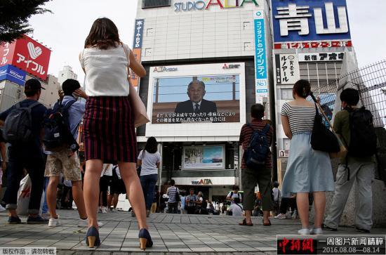 资料图:日本天皇通过视频表达了作为象征天皇关于公务的想法,显示出欲实现生前退位的强烈愿望。