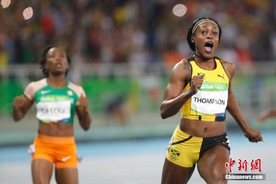 当地时间8月13日2016里约奥运会女子百米决赛牙买加选手伊莲・汤普森以10.71夺得冠军。<a target='_blank' href='http://www.chinanews.com/' rel=