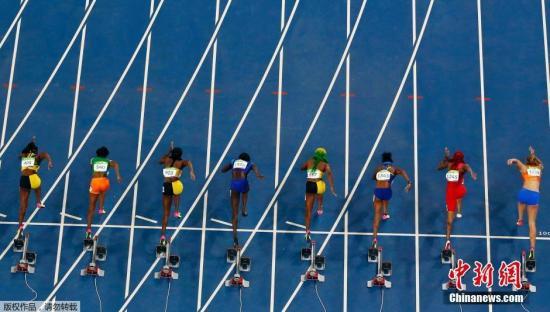 资料图:2016里约奥运会女子百米决赛出发瞬间。琼斯曾是这个项目最闪耀的明星。
