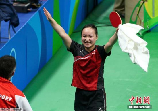 资料图:日本选手伊藤美诚庆祝胜利。