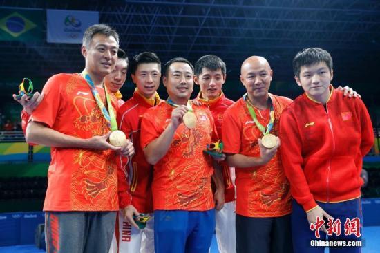 资料图:2016里约奥运男子乒乓球团体赛决赛举行,中国队最终以总比分3:1的成绩战胜日本队获得冠军。<a target='_blank' href='http://www.chinanews.com/' >中新网</a>记者 盛佳鹏 摄