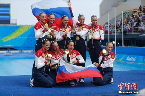 当地时间8月19日,里约奥运会花样游泳集体自由自选比赛,俄罗斯队获得金牌。 <a target='_blank' href='http://www.chinanews.com/' >中新网</a>记者 杜洋 摄