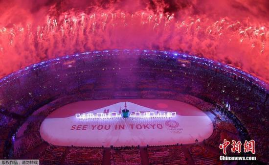 """当地时间8月21日,2016里约奥运会闭幕式在马拉卡纳体育场内举行。图为现场展示出东京奥运会会徽、富士山等形象,以""""SeeyouinTokyo!""""结束表演。"""