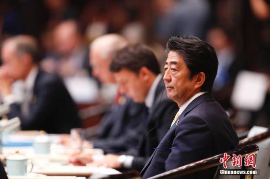 资料图:日本首相安倍晋三。 记者 杜洋 摄