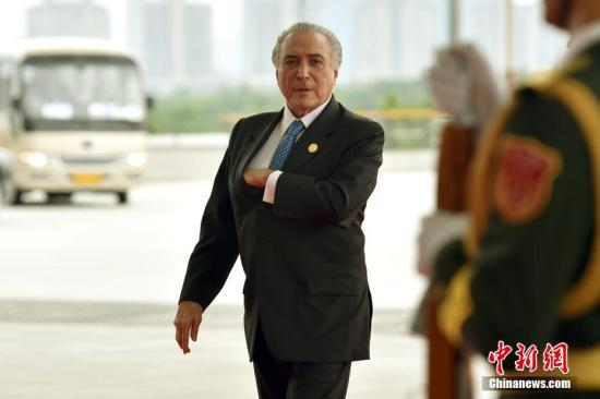 资料图:巴西总统特梅尔。 <a target='_blank' href='http://www.chinanews.com/'>中新社</a>记者 金硕 摄