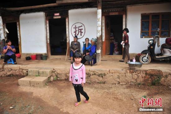 资料图:2016年9月4日,村中一处待拆迁的民房,以后这里将成为村子的广场。 <a target='_blank' href='http://www.chinanews.com/'>中新社</a>记者 刘冉阳 摄