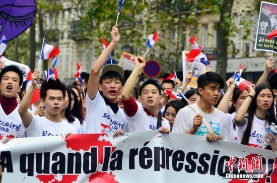法国华社在巴黎市中心举行声势浩大的集会游行,悼念遇暴力抢劫被殴致死的旅法侨胞张朝林。。 中新社记者 龙剑武 摄