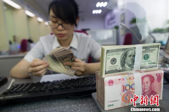 广东半个月办理跨境人民币业务791.51亿元