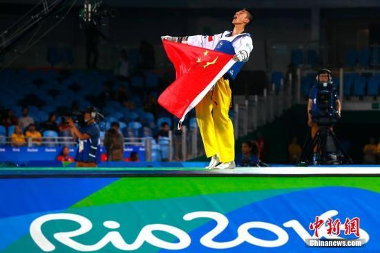 里约奥运会赵帅夺冠。<a target='_blank' href='http://www.chinanews.com/' >中新网</a>记者 富田 摄