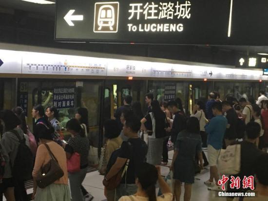 北京地铁 资料图。<a target='_blank' href='http://nepile.com/' >中新网</a>记者 富宇 摄