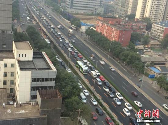 北京计划将平均通勤时间减少至45分钟以内