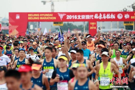 资料图:2016北京国际马拉松在北京天安门广场鸣枪起跑,超过3万跑友参与了这一跑坛盛宴。 <a target='_blank' href='http://www.chinanews.com/'><p align=