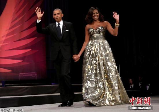 资料图:美国前总统奥巴马与夫人米歇尔。