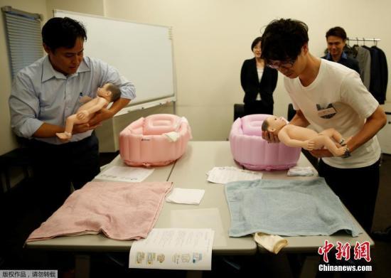 """当地时间2016年9月18日,日本东京,""""育儿男士(Ikumen)""""机构开设育儿课程。日本新华侨报网近日刊文指,一项对家庭关系的研究显示,在日本,越来越多的丈夫依靠妻子的工资生活。日本有更多人开始接受""""家庭主夫""""模式,这已成为日本社会的一个趋势。"""