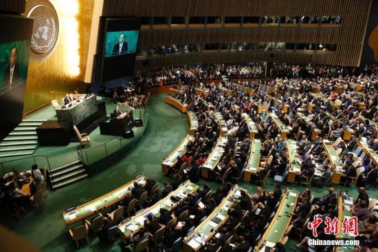 资料图:纽约联合国总部。 中新社记者 廖攀 摄