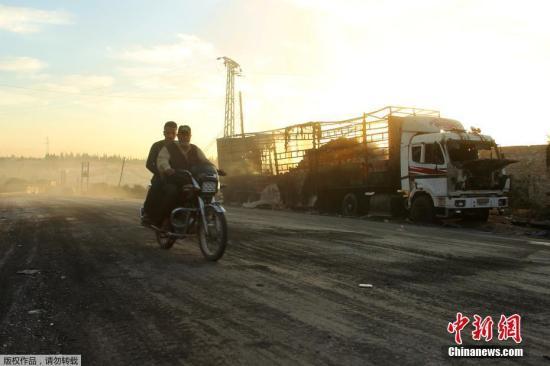 资料图:当地时间2016年9月20日,叙利亚军方单方宣布为期七天的停火结束后,阿勒颇随即遭遇多次空袭。一队运送救援物资到阿勒颇西部的卡车队遭炮弹击中,造成21人死亡。