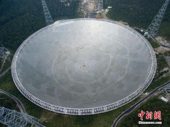 图为9月24日航拍的FAST。<a target='_blank' href='http://www.chinanews.com/'>中新社</a>记者 贺俊怡 摄