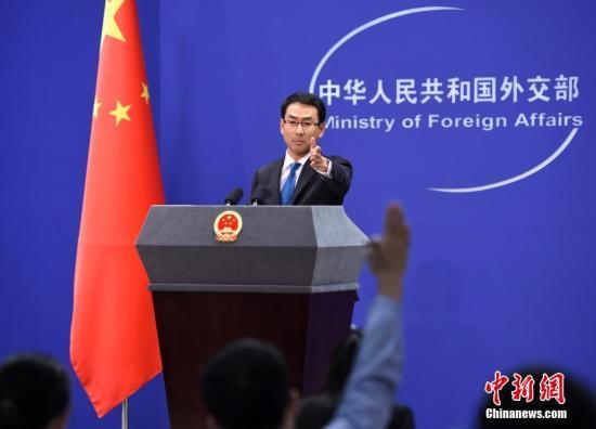 美国务卿嫡访华 将向中方传递美朝领导人会见无关状况