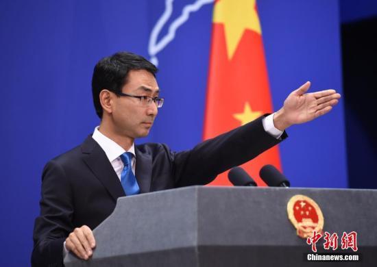 9月26日,中国外交部新任新闻发言人耿爽亮相并主持当天的例行发布会。中新社记者 侯宇 摄