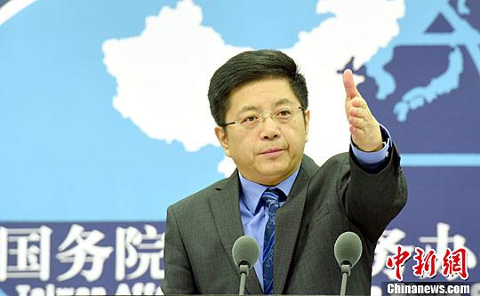 资料图:国务院台办新闻发言人马晓光在北京举行的例行新闻发布会上回答记者提问。<a target='_blank' href='http://www-chinanews-com.johnthomasfinancial.com/' >中新网</a>记者 张勤 摄