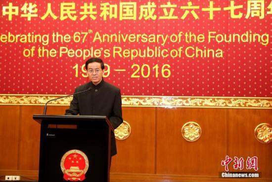 资料图:中国驻澳大利亚大使成竞业。中新社记者 赖海隆 摄
