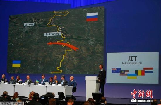 资料图:MH17空难国际调查组发表初步调查报告。