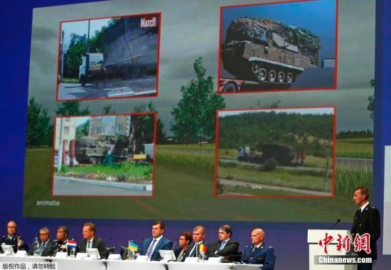 """当地时间9月28日,MH17空难国际调查组发表了MH17空难的初步调查报告。荷兰国家警察局中央调查部门主任威尔伯特?保利森表示,调查组认为击落客机的""""山毛榉""""导弹似乎运自俄境,随后又被运回。保利森在记者会上援引国际调查组的报告称:""""我们不排除MH17航班2014年7月17日是由'山毛榉'系统发射的9M38型导弹击落的,该系统从俄境运抵当地,发射后又运回俄境。""""2014年7月17日,马航MH17客机从荷兰阿姆斯特丹起飞,计划飞往马来西亚吉隆坡,却在乌克兰东部军事冲突地区坠毁,机上298人全部罹难。"""