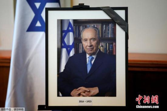 当地时间2016年9月28日,耶路撒冷,以色列召开特别内阁会议,悼念逝世的前总统佩雷斯。