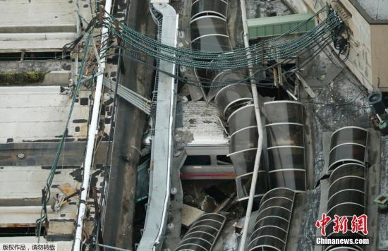 当地时间9月29日上午,美国新泽西霍博肯车站一列通勤火车产生 脱轨变乱,最新消息显现,变乱形成1人殒命,108人受伤。中国驻纽约总领馆称,一名男性中国公民在变乱中受伤,无生命惊险。图为变乱现场。