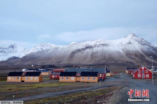 资料图:挪威斯瓦尔巴特群岛,世界最北极的Ny-Aalesund考察站。