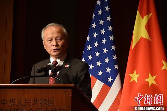 资料图:中国驻美国大使崔天凯 中新社记者 刁海洋 摄