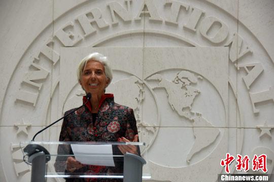 资料图:国际货币基金组织(IMF)总裁拉加德。中新社记者 刁海洋 摄