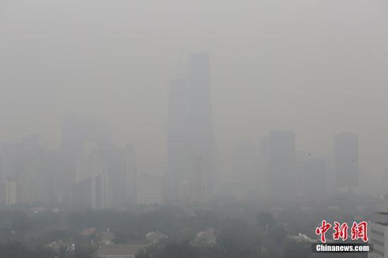 图为北京CBD地区笼罩在雾霾之中。<a target='_blank' href='http://www.chinanews.com/'>中新社</a>记者 李慧思 摄