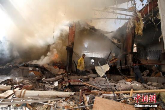 资料图:也门