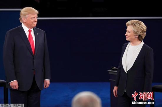 资料图:特朗普和希拉里在大选期间的电视辩论。